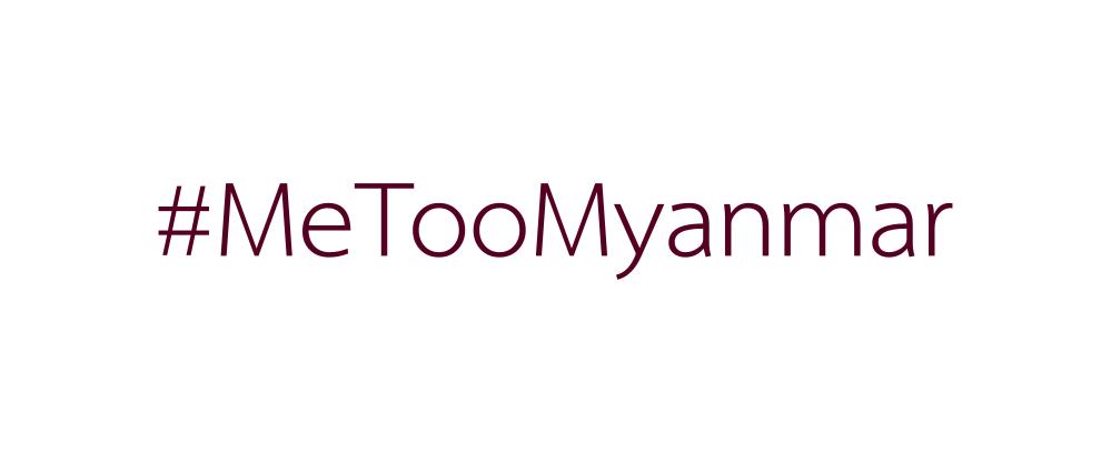 Metoo Myanmar.png