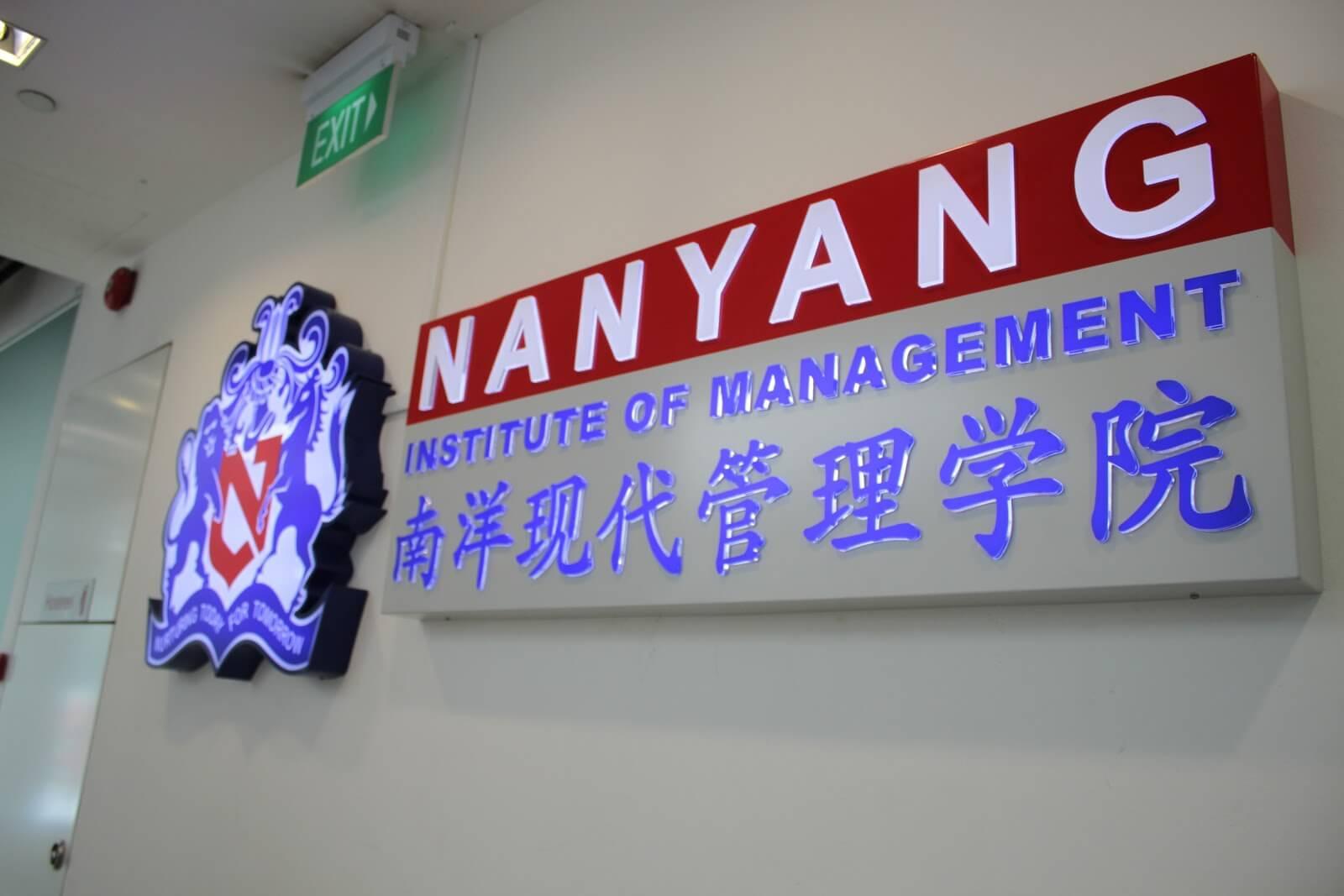 Hoc-vien-quan-ly-Nanyang-institu-management (1).JPG