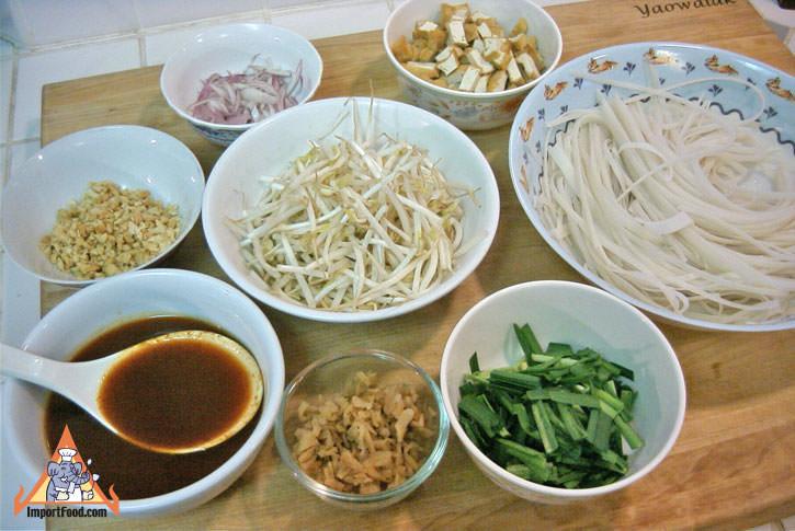 1Ingredients_Ready.jpg