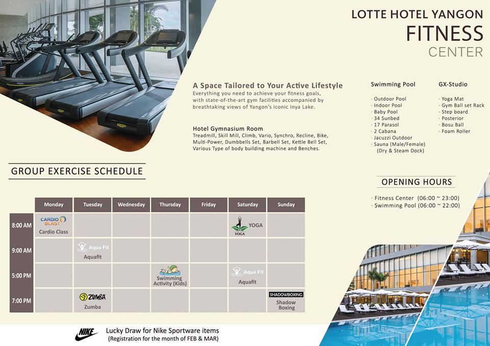 fitness center promo.jpg