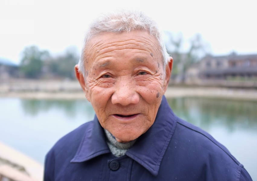 china-portrait-old-man.jpg