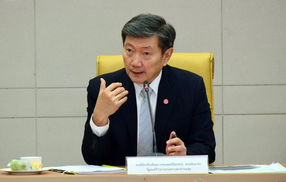 thailand-health-minister.jpg