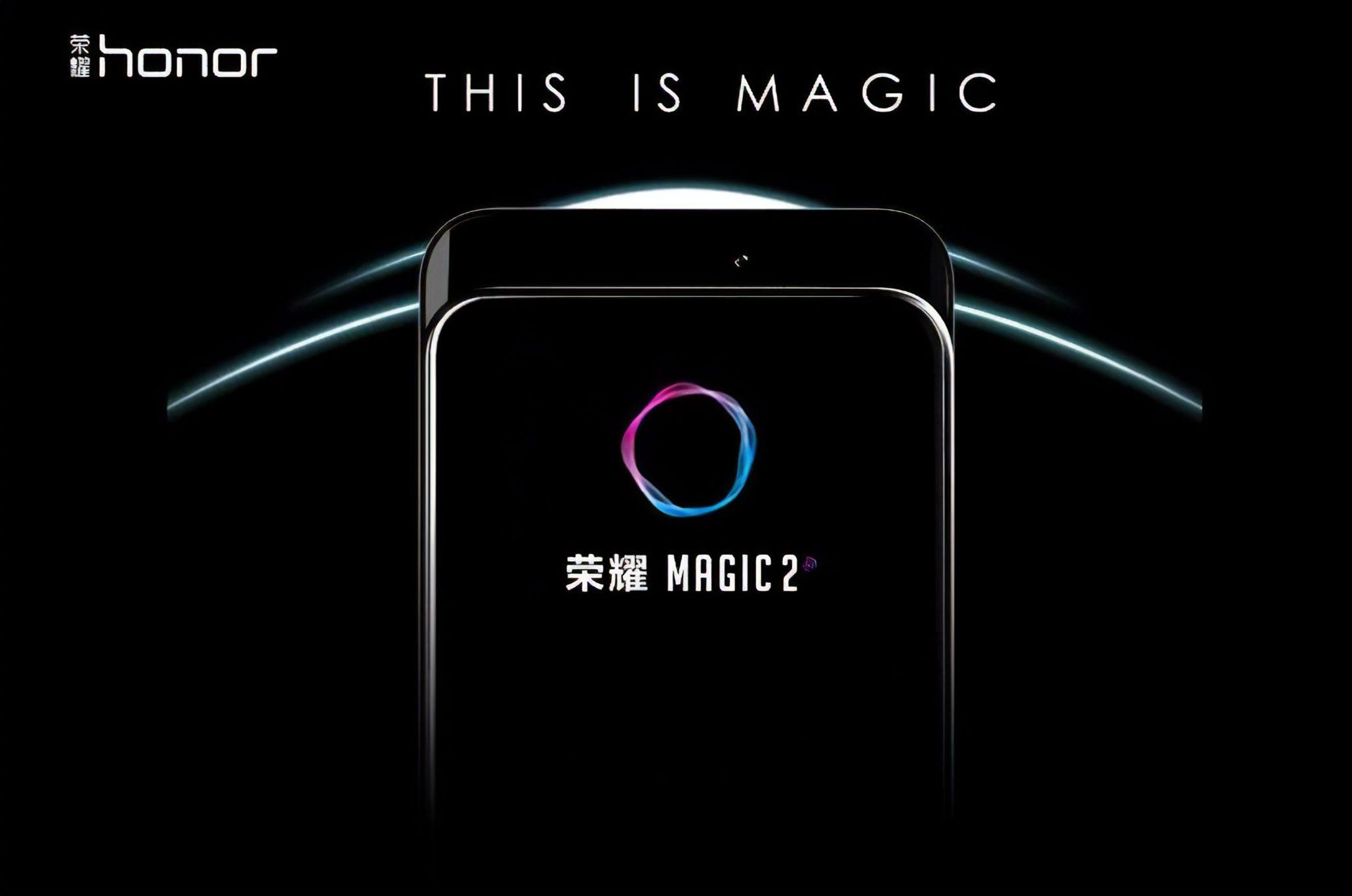 Honor-Magic-2-2060x1365.jpg