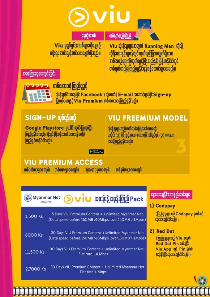 Factsheet Myanmar Version (Back) (1)_679x960.jpg