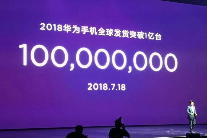 Huawei-announces-shipments-of-100-million-smartphones-so-far-this-year.jpg