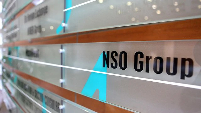 NSO-Headquarters-in-Herzliya-Photo-Orel-Cohen.png