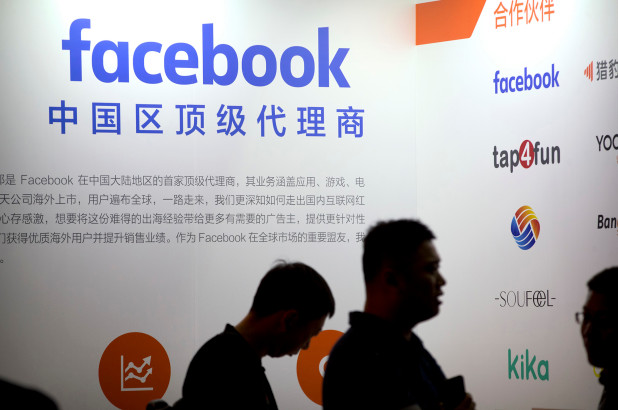 180724-facebook-china-subsib.jpg