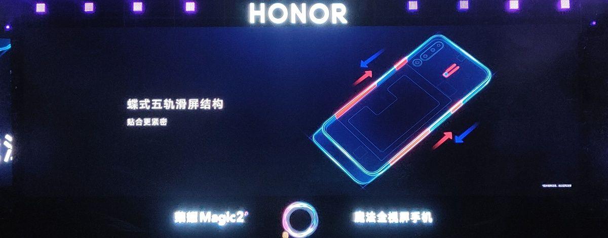 Honor-Magic-2-Slider.jpg