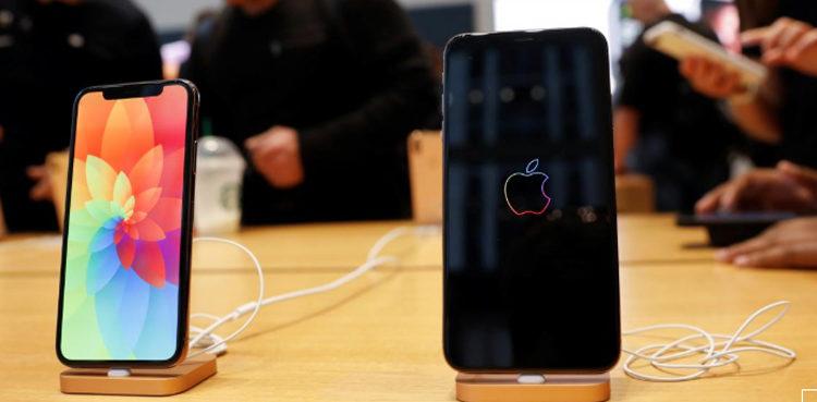 Apple-1-750x369.jpg