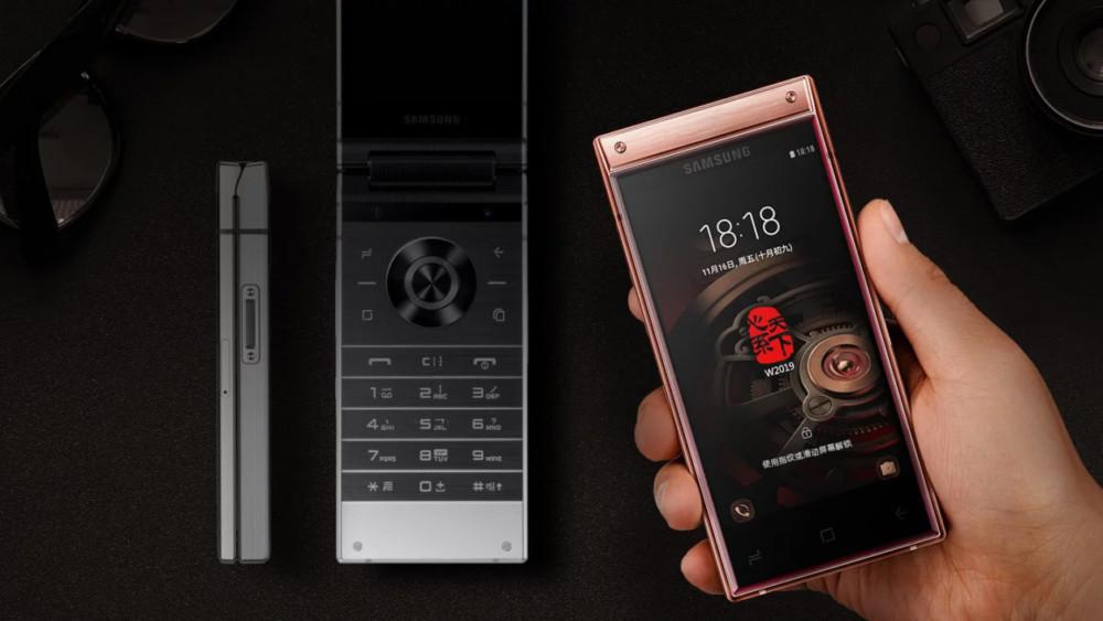Samsung-W2019-2-1000x563.jpg