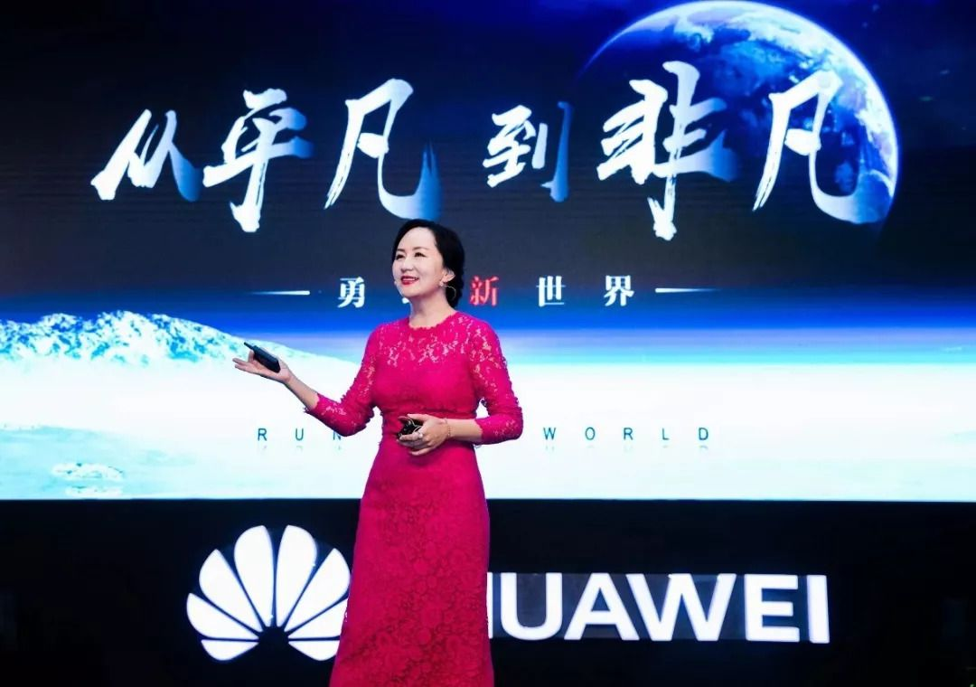 huawei-s-cfo-arrested-in-canada-faces-us-extradition-524133-2.jpg