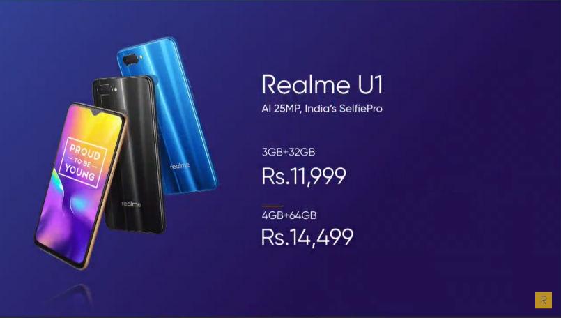 Realme-U1-launch-price.jpg
